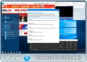 Windows 10 Enterprise 15025.1000 rs2 x64 RU-RU DREI-PC 3x1