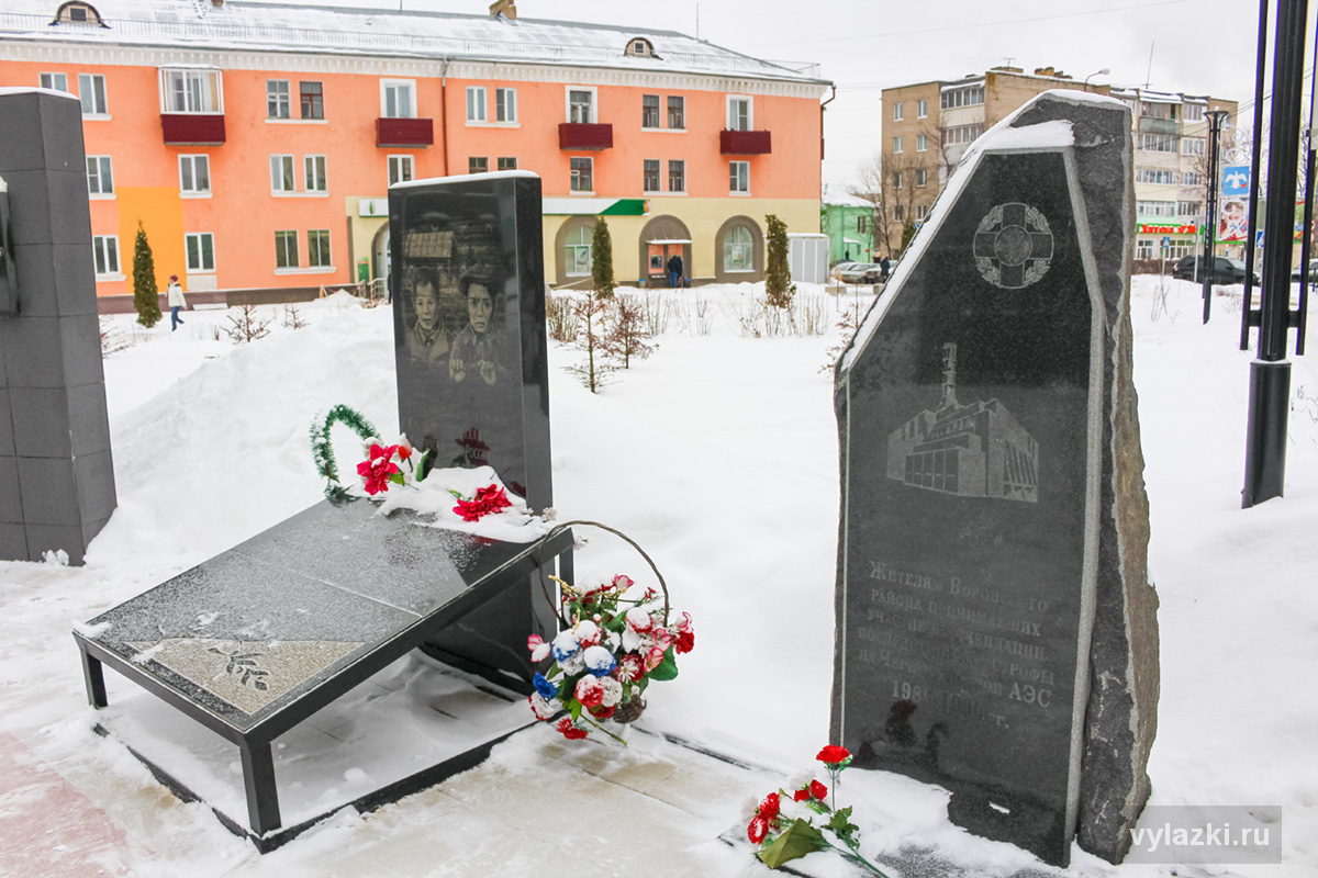 Подбор памятников Балабаново надгробие из полимера киев