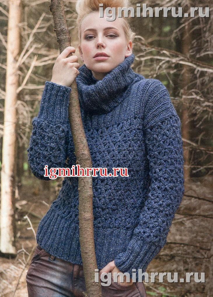 Синий шерстяной свитер с высоким воротом. Вязание крючком и спицами