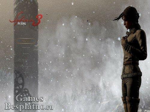 Сибирь 3. Deluxe Edition / Syberia 3. Deluxe Edition