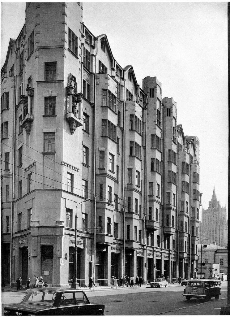 16065 Доходный дом Филатовой на Арбате нач 70-х А. Александров.jpg