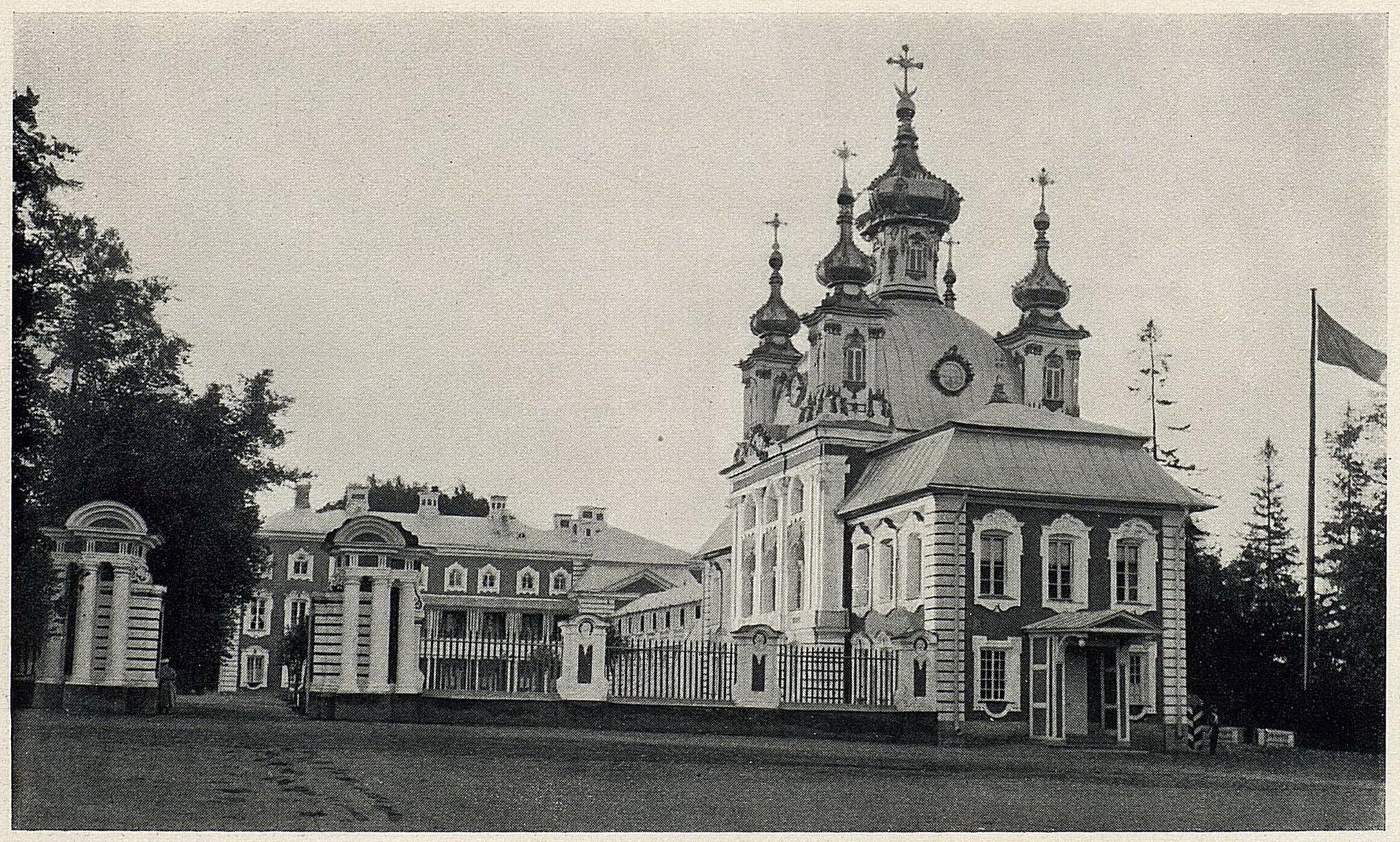 Большой Петергофский дворец. Церковный корпус