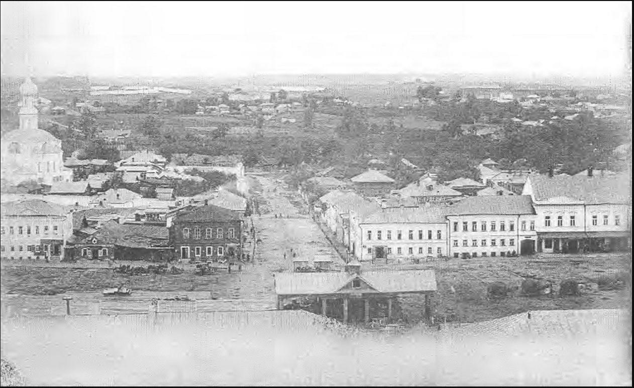 Вид с юга на ул. Шишовая.. В центре Торговая площадь, слева дом Ворониных. Около 1890
