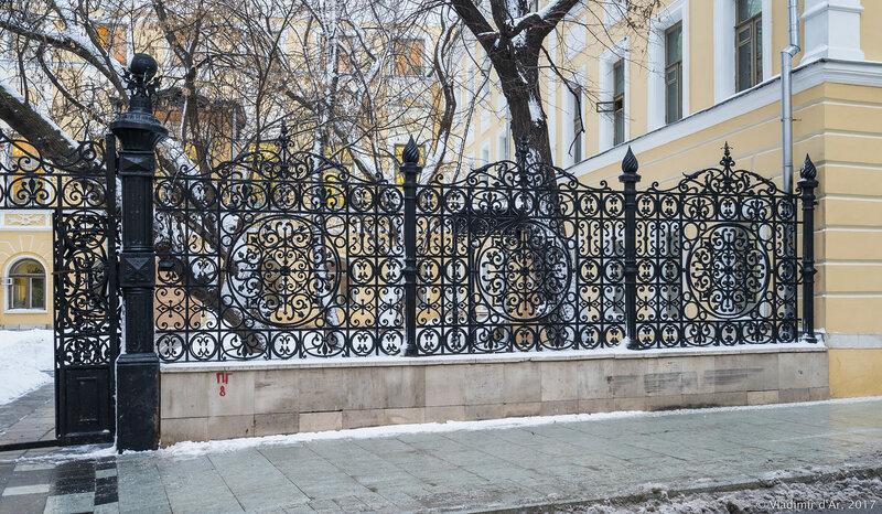 Усадьба Голицыных - Староваганьковский переулок, 17