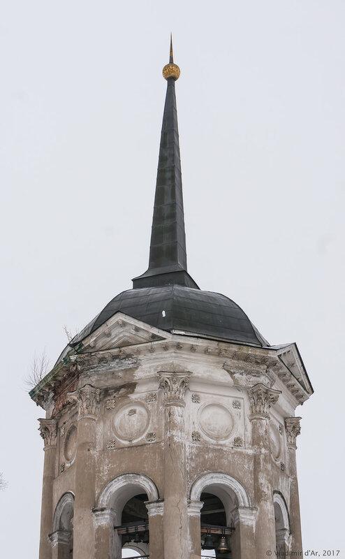 Церковь Иоанна Предтечи. Усадьба Гончаровых. Ярополец.
