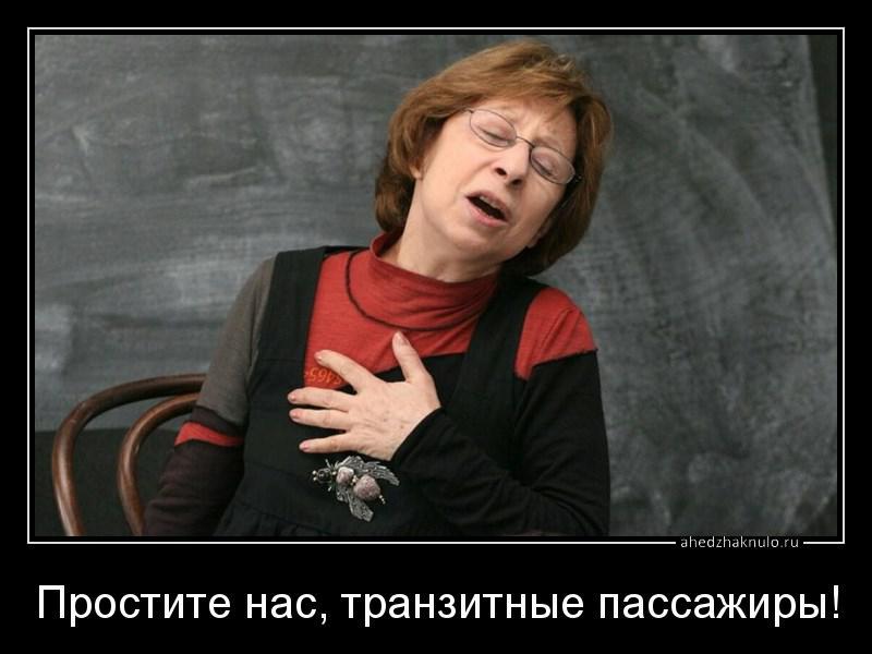 ahedzhak1.jpg
