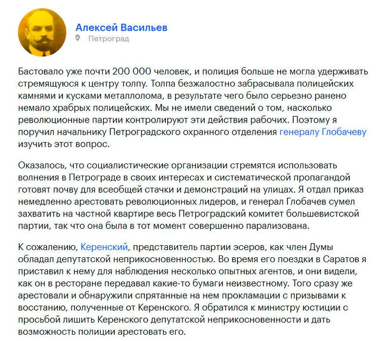Петроградский майдан.jpg