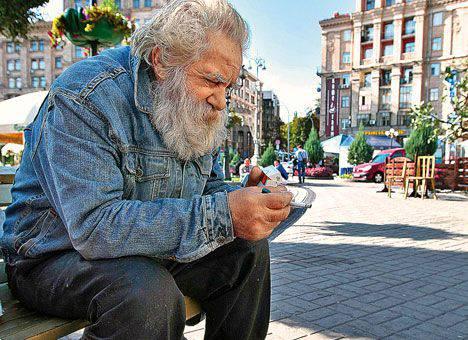 """В современной Украине не может быть обездоленных: Волонтеры устроили акцию """"Ночь на улице"""""""