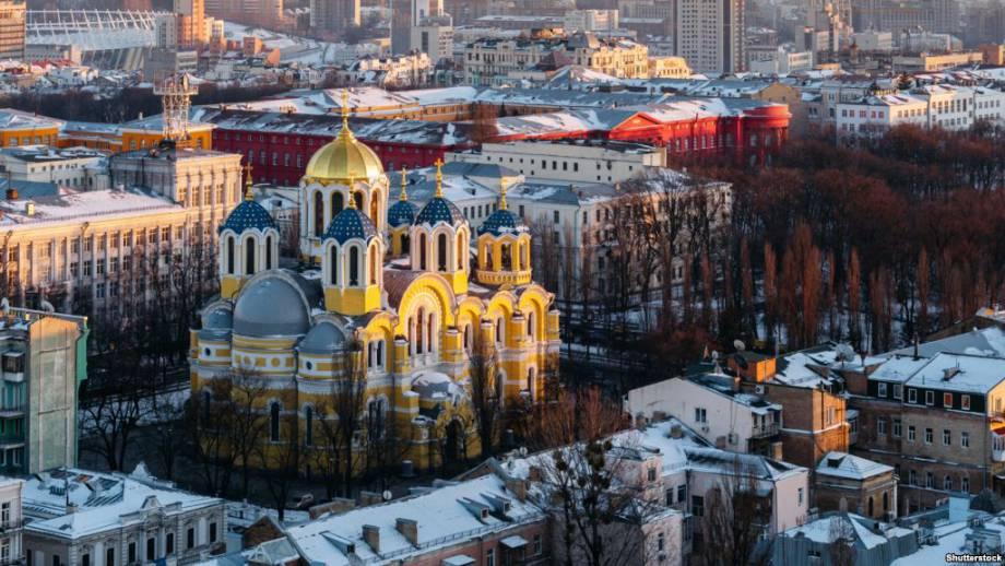 Большой Киев. Подготовка Устава территориальной общины столицы