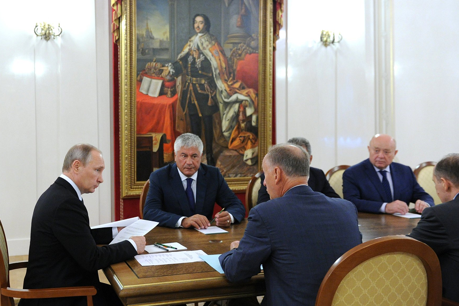 Совещание с постоянными членам СБ РФ 1.08.16.png
