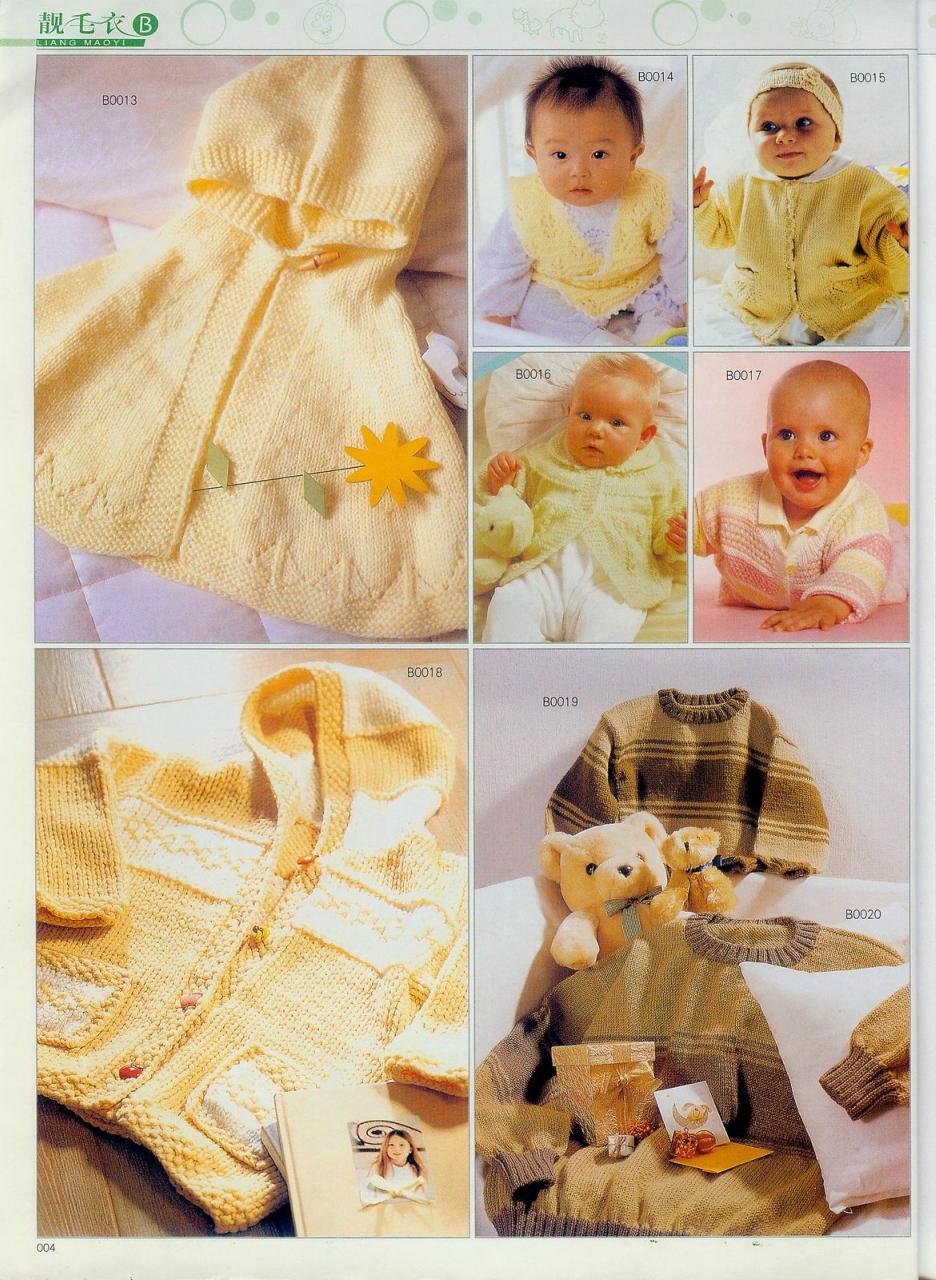 Liveinternet вязание малышам 52