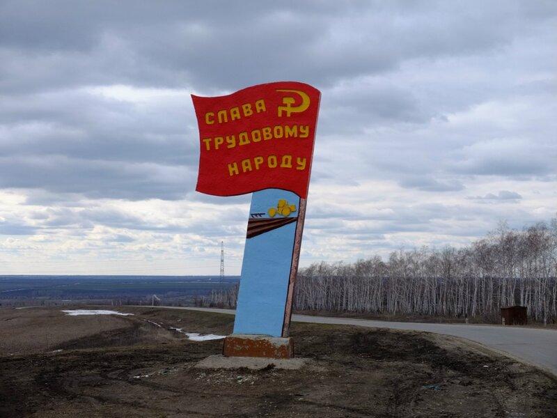 каменный брод, Красноармейское, сов. Ленина 425.JPG