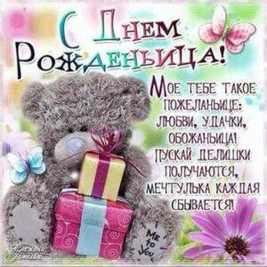https://img-fotki.yandex.ru/get/105765/18026814.b4/0_c719b_7d5f3a10_M.jpg