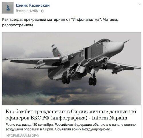 Казанский_данные.jpg
