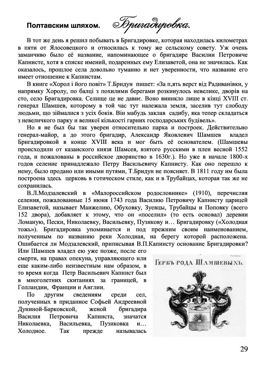 https://img-fotki.yandex.ru/get/105765/199368979.44/0_1f451b_1d8584af_XXXL.png