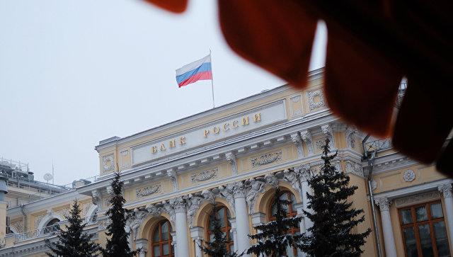 ЦБ: Волатильность рубля втретьем квартале неизменится