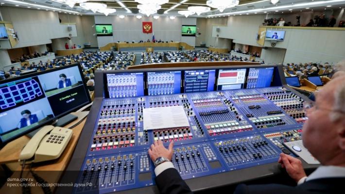Государственная дума в 2016-ом сэкономила около 800 млн руб.