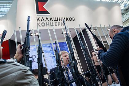 «Ростех» продаст 25% акций компании «Калашников» частным инвесторам