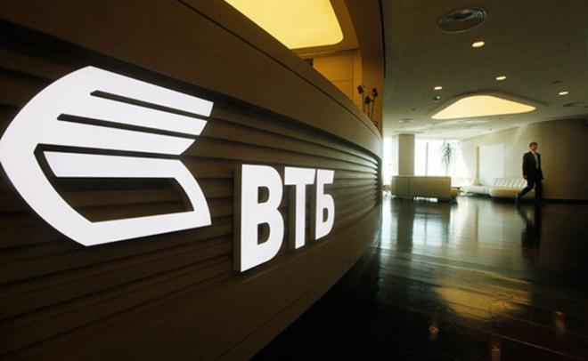 СМИ узнали обиске ВТБ против совладельца компании «Яшма-золото»