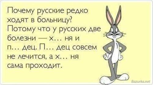 1345638384_chernyy-yumor-20.jpg