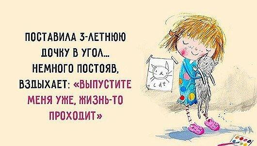 Минутка юмора в выходной)) OU8TKp0ZlGw.jpg