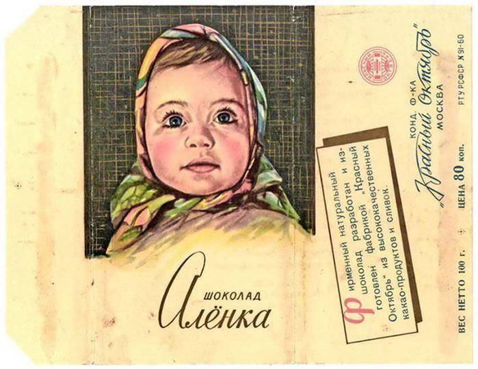 Бессмертные артефакты советского дизайна