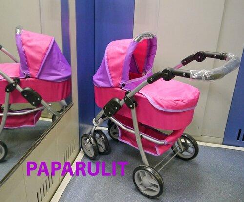 Кукольная коляска 9662м фиолетовая Папарулит.jpg