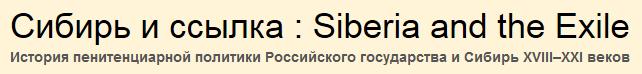 V-logo-penpolit_ru~Иркутский государственный университет