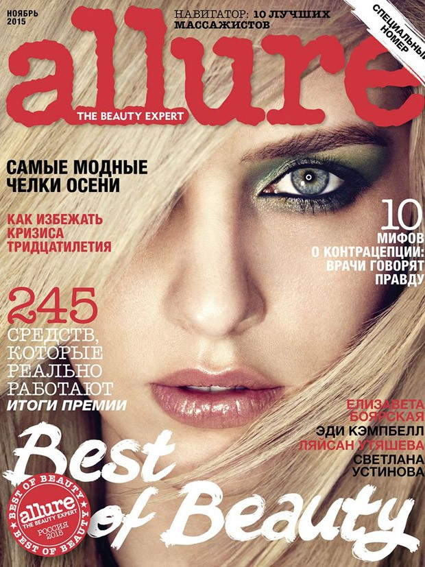 Julia Frauche for Allure Russia by Alexi Lubomirski (9 pics)