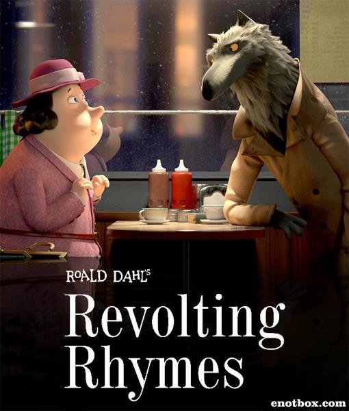 Хулиганские сказки (1 сезон: 1-2 серии из 2) / Revolting Rhymes / 2016 / ЛД (RedDiamond Studio) / HDTVRip + HDTV (720p)