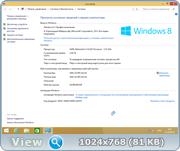 Windows 8.1 (x86/x64) +/- Office 2016 32in1 by SmokieBlahBlah 21.09.16
