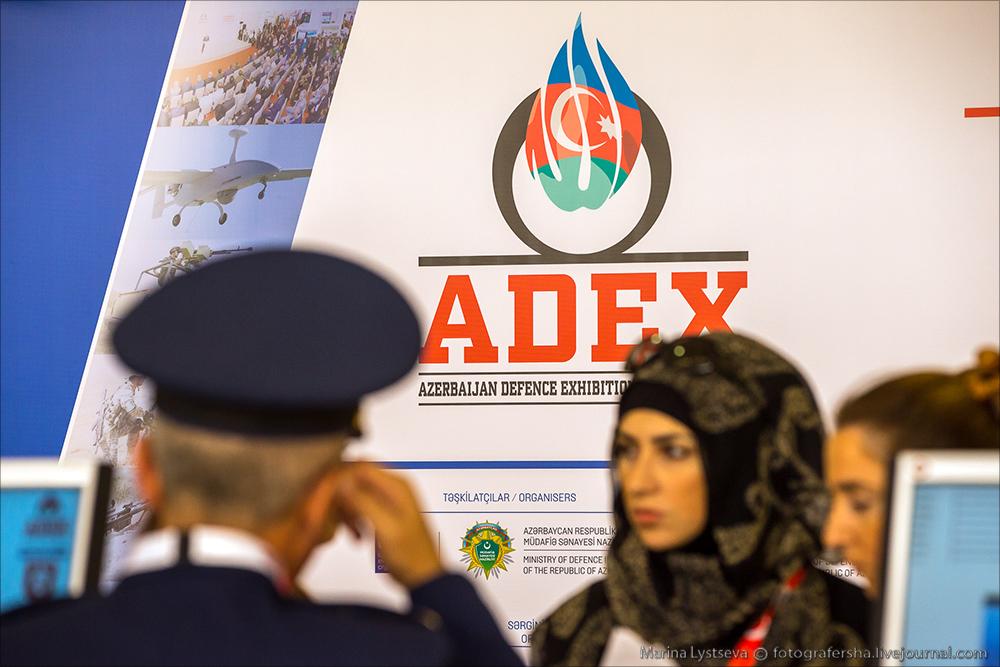 Adex-2016