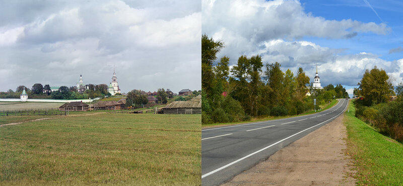 Колоцкий монастырь 1911-2016.jpg