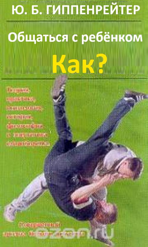 kniga.png