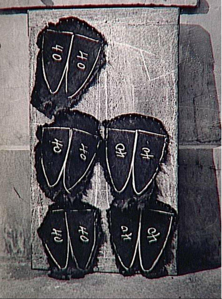 1932. Сушение кожи для обуви