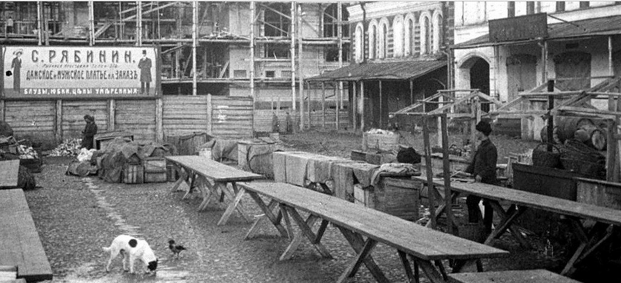 Строительство здания Биржи