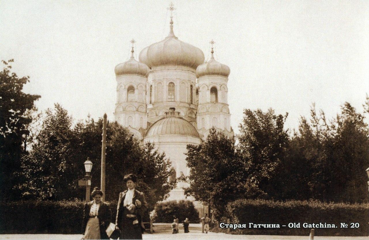 Павловский собор со стороны Малогатчинской улицы