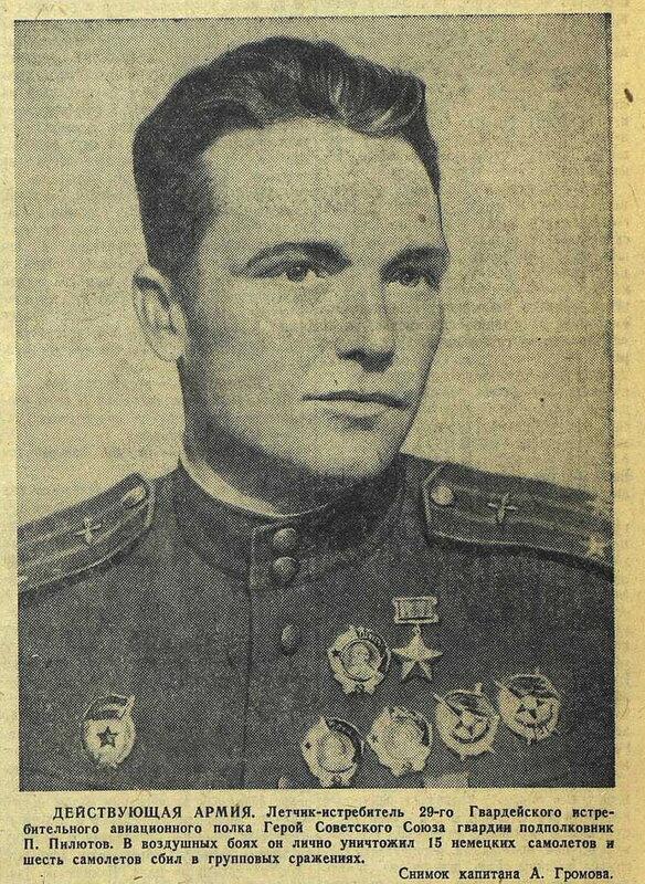 «Красная звезда», 22 мая 1943 года, советская авиация, авиация войны, авиация Второй мировой войны, сталинские соколы, «Красная звезда», 22 мая 1943 года