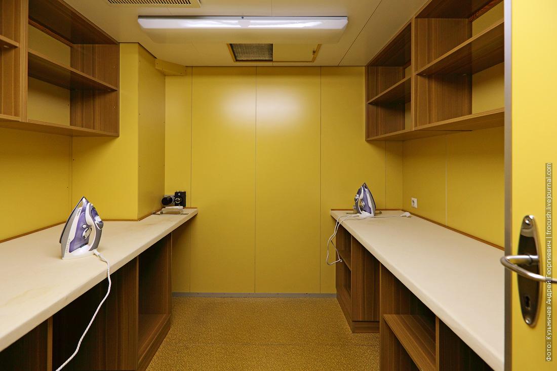 теплоход Фурманов гладильная комната