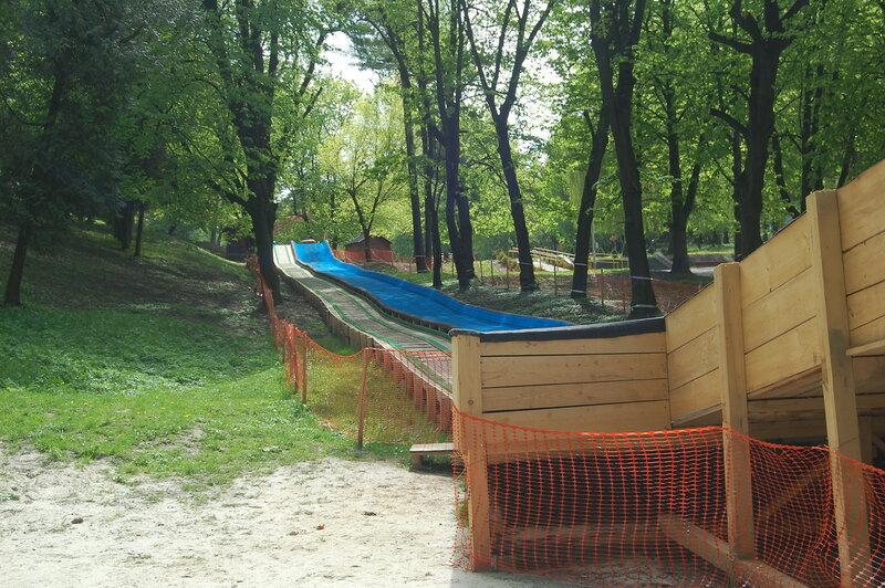 Львовский парк культуры