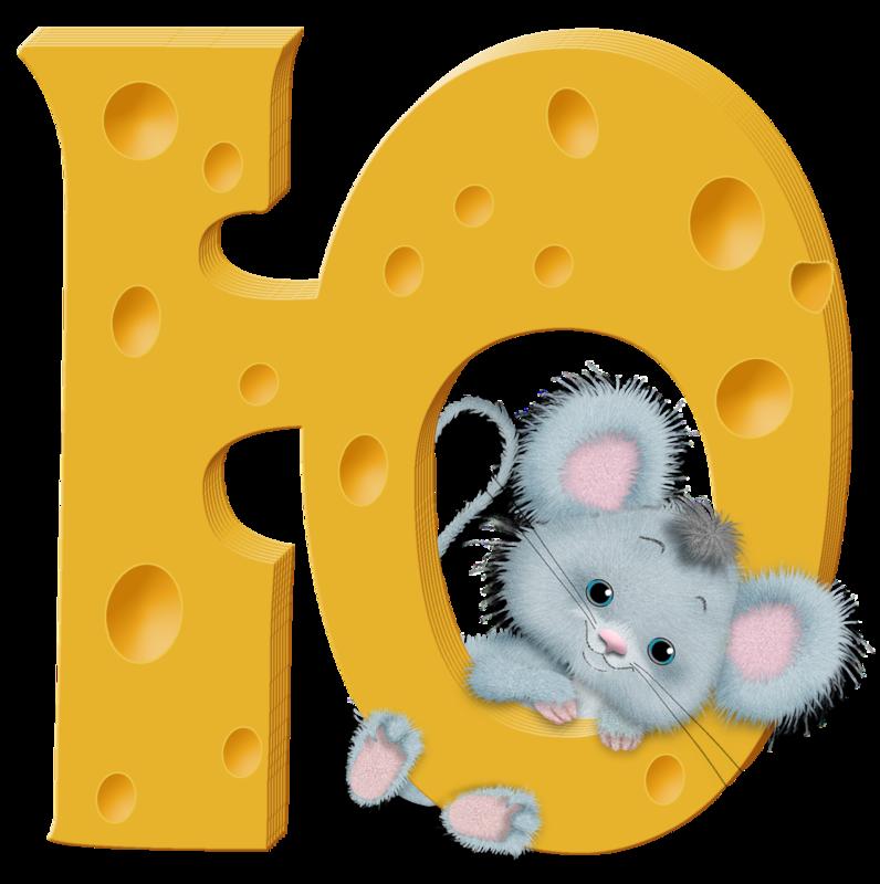 самом картинка мышонок с цифрами экспериментировать, если творчеству