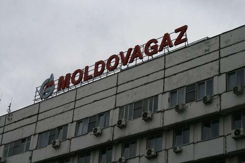 """Куда """"Moldovagaz"""" тратит деньги потребителей?"""