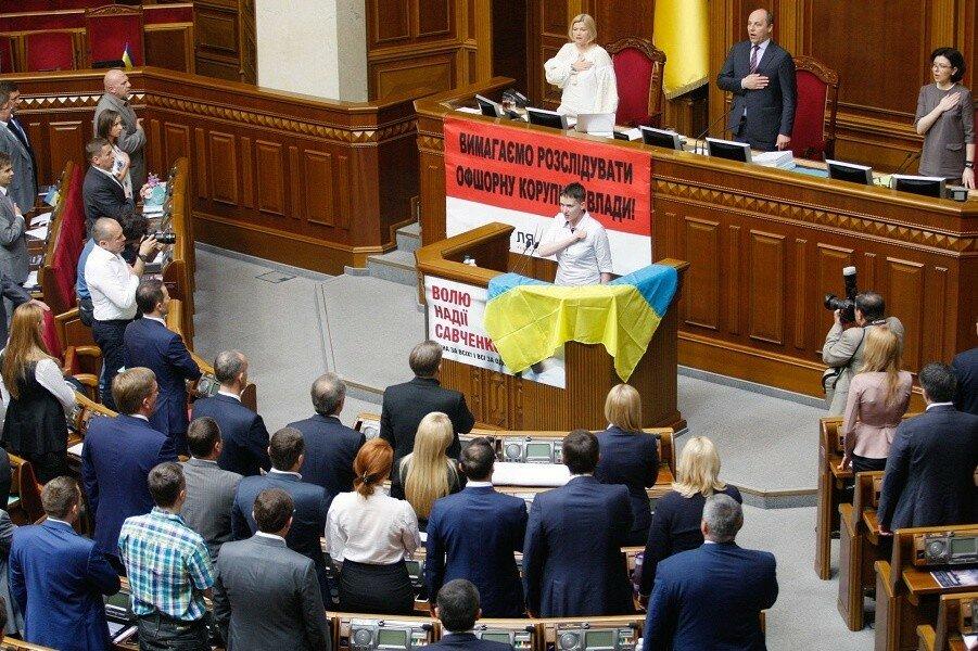 Савченко в Раде.jpg