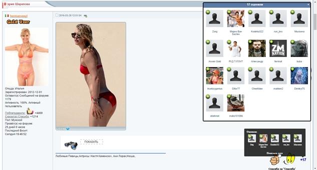 http://img-fotki.yandex.ru/get/105980/13966776.24e/0_cb4e6_838e23d0_orig.jpg