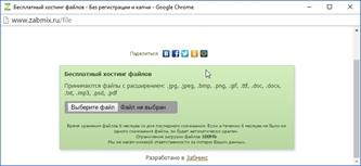 http://img-fotki.yandex.ru/get/105980/13966776.367/0_cf9d9_d846d102_orig.jpg