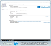 Windows 10 3in1 x64 by AG 30.09.16 [Ru]