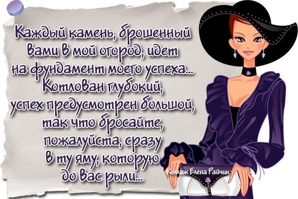 Картинки с Надписью Статусы женские