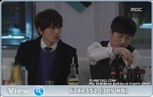 Убей и исцели (1-20 серии из 20) / Kill Me, Heal Me / 2015 / ЛД (GREEN TEA) / HDTVRip + HDTVRip (720p)