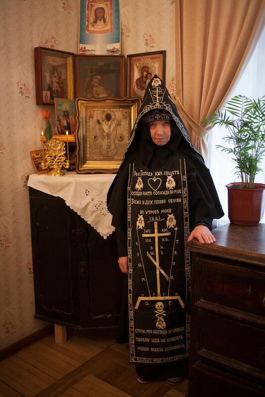 Схимонахиня Магдалина