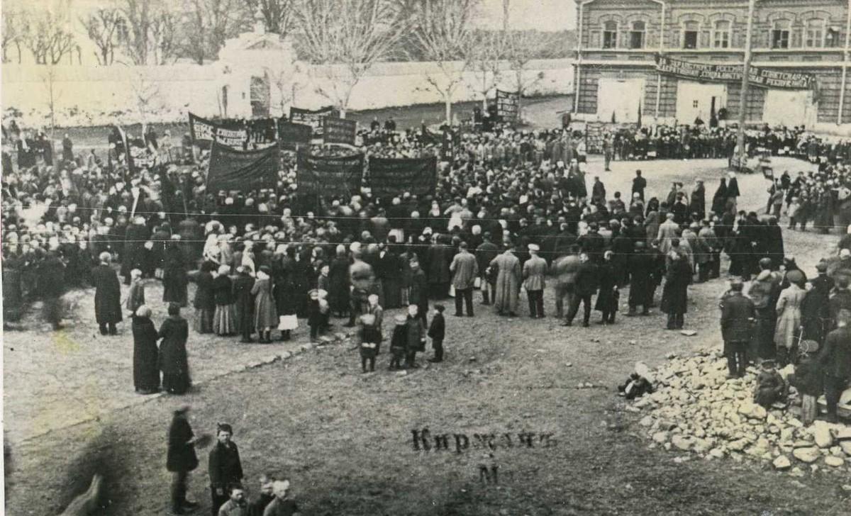6. 1 мая 1919. Киржач